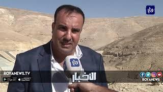 وزارة المياه تؤكد ان لا علاقة لسد زرقاء معين بفاجعة البحر الميت - (30-10-2018)