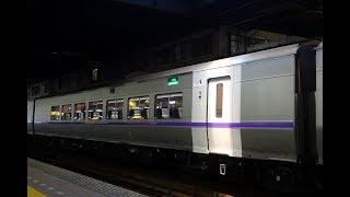 キハ260-1326 特急「スーパー北斗17号」 洞爺→伊達紋別 キハ261系 JR北海道 室蘭本線 17D