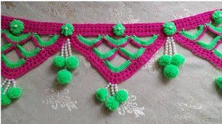 वर्ग Beautiful woolen toran design