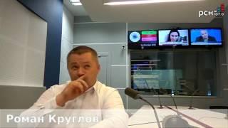 Роман Круглов-о законах в такси и сервисах Яндекс Такси, Gett, UBER и т.д.
