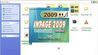 change style of windows explorer enjoy