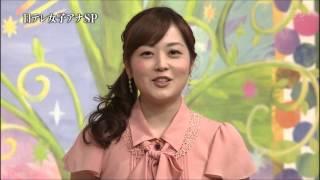 好感度No.1アナウンサー、水トちゃんこと、水ト麻美アナが、行列の...