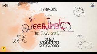 JEERJIMBE - Seru Ninnuru (Lyrical Video Song)   Pushkara   Karthik   Charan Raj   Ananya Bhat