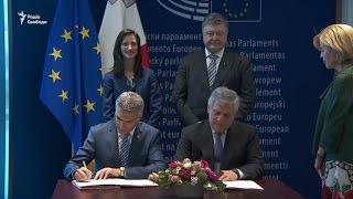 У Європарламенті підписали угоду про «безвіз» для України