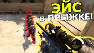 #26 CS:GO - Вертушки авапера - Реакция на Мармок