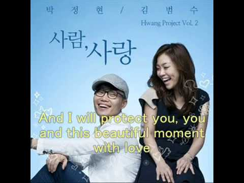 Kim Bum Soo and Lena Park - Person, Love ( eng sub )
