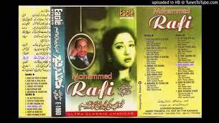 Mere Dushman Tu Meri -Mohd Rafi ((Eagle Jhankar))