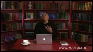 На чем концентрироваться и как все успевать в бизнесе? Видео урок от Владимира Довганя(Заходите на мой новый сайт http://www.vdovgan.ru. Уже сейчас на сайте более 200 моих статей, на чем концентрироваться..., 2010-06-12T09:11:03.000Z)