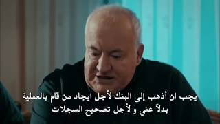 وادي الذئاب الجزء التاسع الحلقة 19 مترجمة للعربية