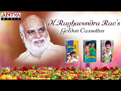 Kendra Rao Telugu Hit Songs || Golden Cassettes Jukebox