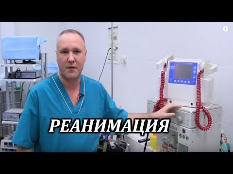 Анестезиологи Москвы, запись на прием, рейтинги и отзывы