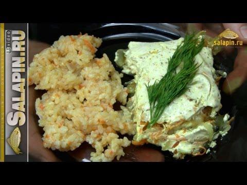 Рыба, запечённая в фольге домашний рецепт С фото!