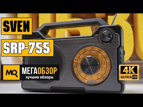SVEN SRP-755 обзор радиоприемника с Bluetooth