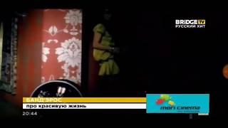 Фрагмент MUSIC ROLL и анонс новые клипы на BRIDGE TV Русский хит (1.08.2019)