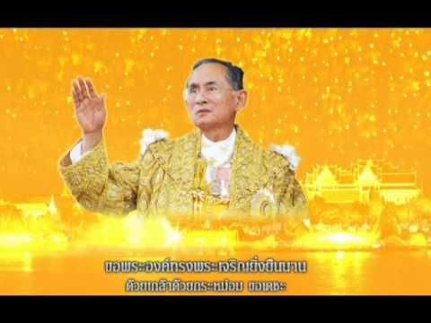 ยังมีประเทศไทย