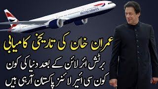 Imran Khan Brought British Airways Back After 10 Years