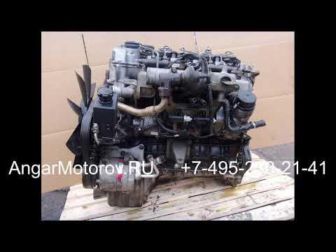 Купить Двигатель Ssangyong Rexton 2.7 D D27DTP Двигатель СаньенгРекстон 2.7 Наличие без предоплаты