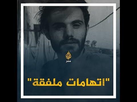 ???? إليك حقيقة بعض الاعترافات المزيف لمعتقلين تحت وطأة التعذيب  - 11:54-2019 / 10 / 9
