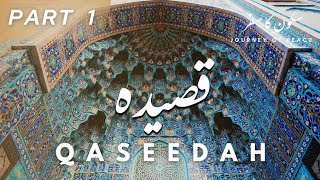 Qaseedah   یا عین فیض اللہ - قصیده   Part 1   by Hazrat Mirza Ghulam Ahmad (a.s.)   Ahmadiyya   [CC]