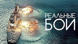 BOOM BEACH - АТАКУЕМ РЕАЛЬНЫХ СОПЕРНИКОВ / REAL ENEMIES ATTACK