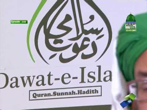 Sunnah Inspired Bayaan~Blessings Of Friday 19 03 18