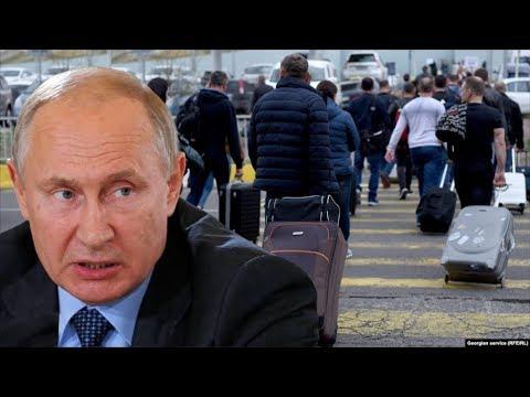 Кремль опять наказывает
