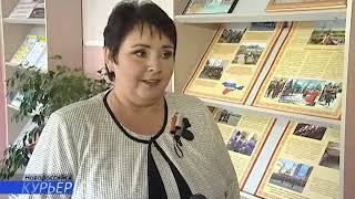 12 11 Новороссийцы приняли участие в Международной акции ''Географический диктант''