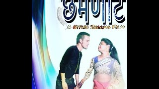 Latest Garhwali Song 2017💣Teaser Chamnaat💣New Garhwali Song 2017