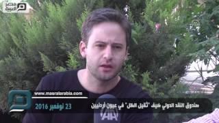 مصر العربية | صندوق النقد الدولي ضيف
