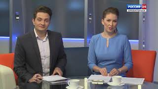 """""""Доброе утро, Поморье!"""" от 23 ноября 2017 г."""