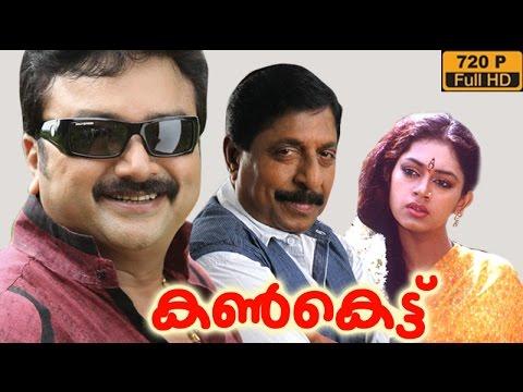 watch malayalam movie kankettu online dating