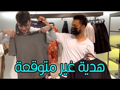 بعد إصابة عصومي .. مفاجأة من وليد وجنى !! 🎁 - عصومي ووليد - Assomi & Waleed
