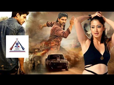 Download DAN RIGIMA 1&2 India Hausa 2020 || fassarar Algaita dubstudio #indiahausa