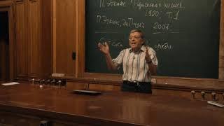 коробов М. В. - Физическая химия II - Кинетика необратимой реакции нулевого порядка и порядка n