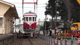 Japanese Railfan, Rail and Road Footage