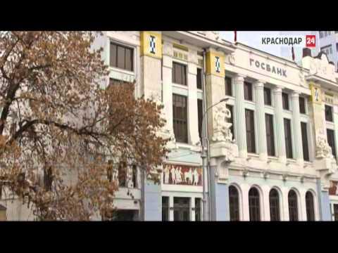 Краснодарский музей Коваленко открыл новые залы для экспозиций