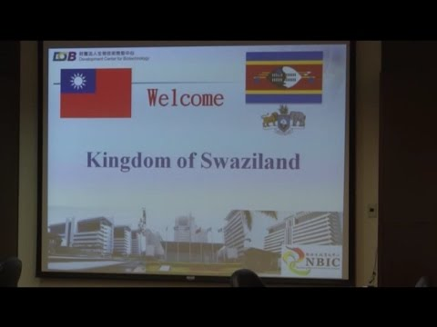 Bio Technology Park in Swaziland