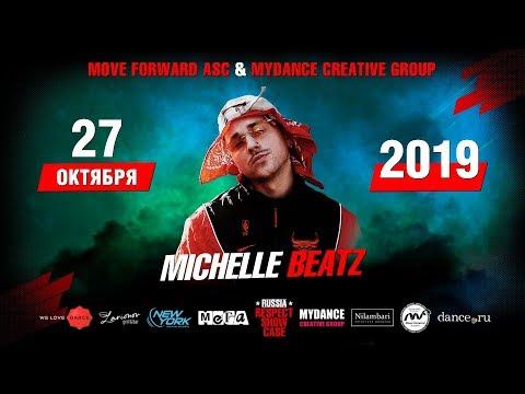 MICHELLE BEATZ | RUSSIA RESPECT SHOWCASE 2019 [OFFICIAL 4K] ТАНЦЫ
