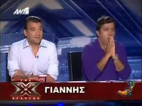 Radio Arvyla 11/10/2010 - X factor - X sfaxton