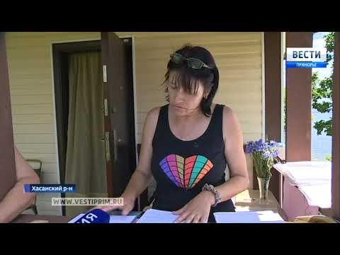Жители села Безверхово могут лишиться прохода к морю