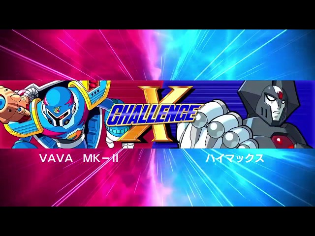 X Challenge Vol.2 Stage 3 [Hard] [NO COMMENTARY] - Mega Man X Legacy Collection 2