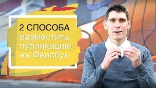 видео Публикации