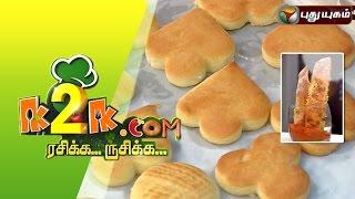 Sugar Cookies & Garlic Bread Sticks in K2K.com Rasikka Rusikka – 30/09/2015