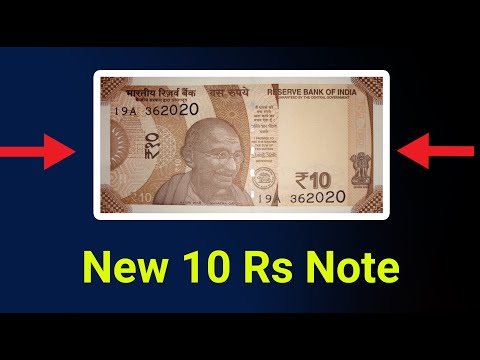 10 Rupees New Note 10 रूपए का नया नोट  || Design and security features