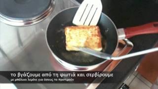 cheese making at home