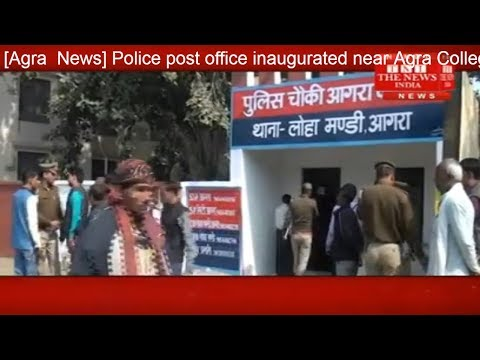 [Agra  News] Police post office inaugurated near Agra College / THE NEWS INDIA