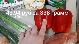 Покупки продуктов на неделю на 1500 руб Декабрь 2019