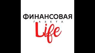 Поговорим за Life - Рестораны