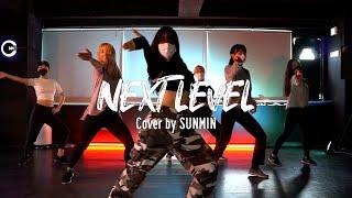 [잠실 댄스학원] 여자아이돌 커버댄스 IDOL COVER DANCE|Aespa - Next Level