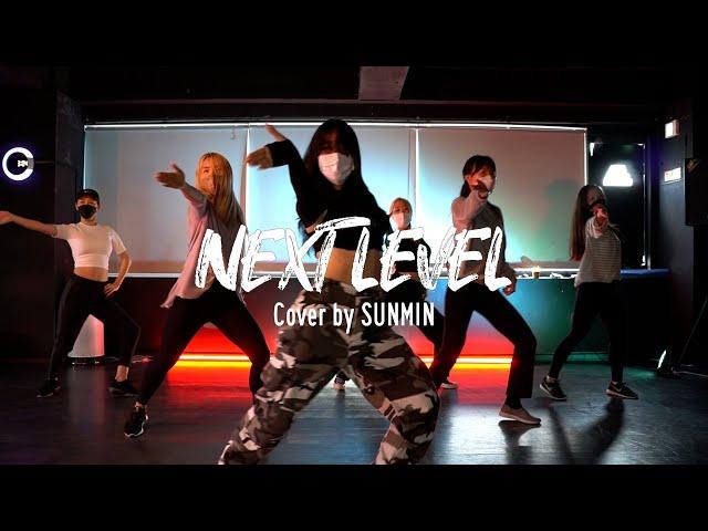 [잠실 댄스학원] 여자아이돌 커버댄스 IDOL COVER DANCE Aespa - Next Level